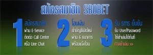 register-sbobet-easy