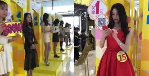 ห้างจีนผุดบริการเช่าสาวสวย