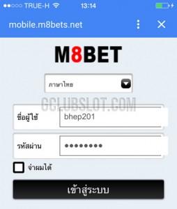 M8BET-1