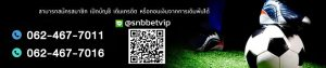 contact-banner-SNBline64